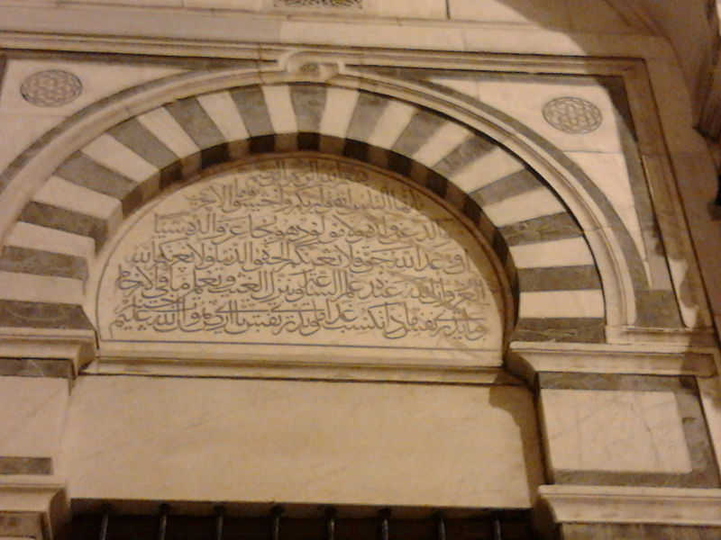 File:Tunisia321.jpg