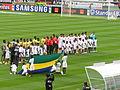 TunisieCamerounAngola2010.JPG