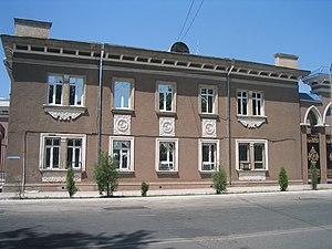 Tursunzoda Government House