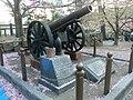Type4 15cm Howitzer at Kokura Castle.JPG