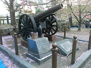 12th Division (Imperial Japanese Army) - Type 4 15-cm howitzer at site former IJA 12th Division HQ at Kokura Castle
