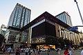 U-Town Shopping Center (20170919181241).jpg