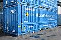 U51A-39722----① 【栃木県北通運/東芝物流】Containers of Japan Rail.jpg