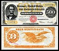 US-$500-GC-1922-Fr.1217.jpg