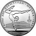 USSR 1979 5rubles Ag Olympics80 Gymnastics (LMD) a.jpg