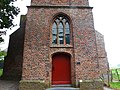Ubbergen Rijksmonument 35826 Persingen kerktoren, de basis.JPG