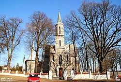 Ujazd, Kościół pątniczy Nawiedzenia NMP - fotopolska.eu (288934).jpg