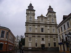 Ukraine-Ivano-Frankivsk-Cathedral of Holy Resurrection-2.jpg