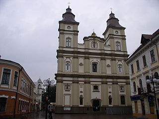 Ukrainian Catholic Archeparchy of Ivano-Frankivsk archdiocese