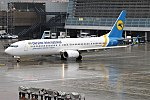 Ukraine International Airlines, UR-PSJ, Boeing 737-9KV ER (28426759636) (2).jpg