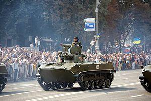 BMD-2 - Image: Ukrainian BMD 2 tank (2)