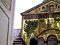 Umayyad Mosque partial facade.jpg