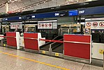 United Airlines check-in counters at ZBAA (20180522180641).jpg