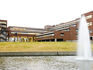Daitō-ryū Aiki-jūjutsu - The University of Tsukuba, where members of the Sagawa branch teach aiki-jūjutsu, today.