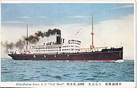 Ural Maru postcard.jpg