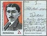 Urmuz 2018 stamp of Romania.jpg