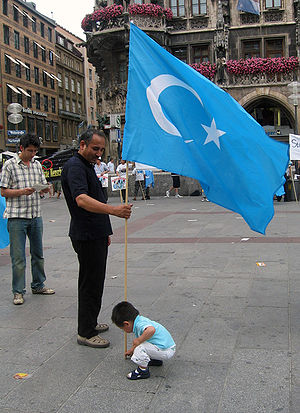 Uyghur protest in Munich 2008.jpg