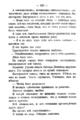 V.M. Doroshevich-Collection of Works. Volume IX. Court Essays-226.png