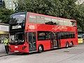 V6X4 KMB 269C 03-12-2020(2).jpg