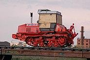 VT-150