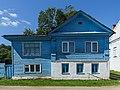 Valdai town asv2018-07 img05 Narodnaya18.jpg