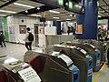 Vandalised facilities in Tai Wai station.jpg