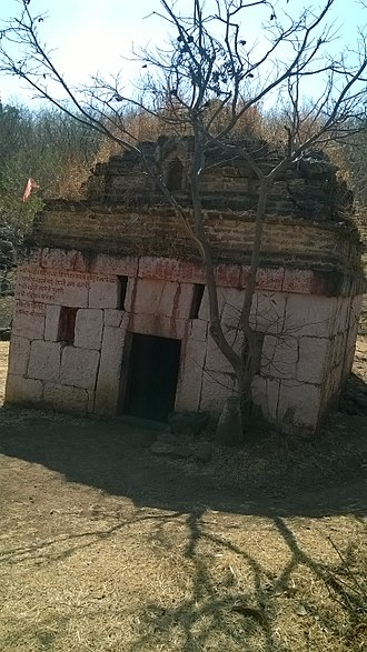 Vardhangad Fort - MahdevTemple on the fort