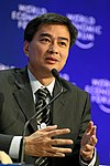 Vejjajiva - World Economic Forum Annual Meeting Davos 2009.jpg