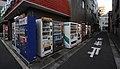 Vending Machines 2009 (4026041189).jpg