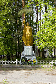 Verkhnia Pysarivka The Monument to The Hheroes of The Second World War (1).jpg