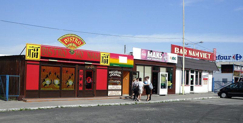 Vietnamese Restaurants In Downtown Bethesda