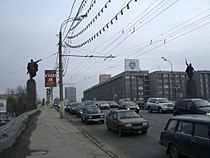 Viktory bridge (Moscow).JPG