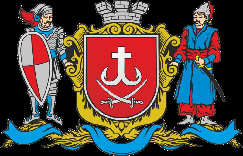 File:Vinnytsya gerb.png