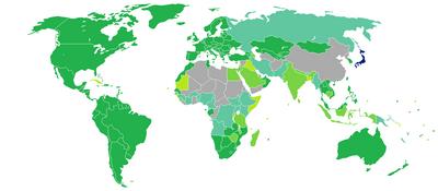 Japanese nationality law - Wikipedia