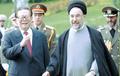 Visistation of Jiang Zemin to Iran- Mohammad Khatami- April 20, 2002 (2).png