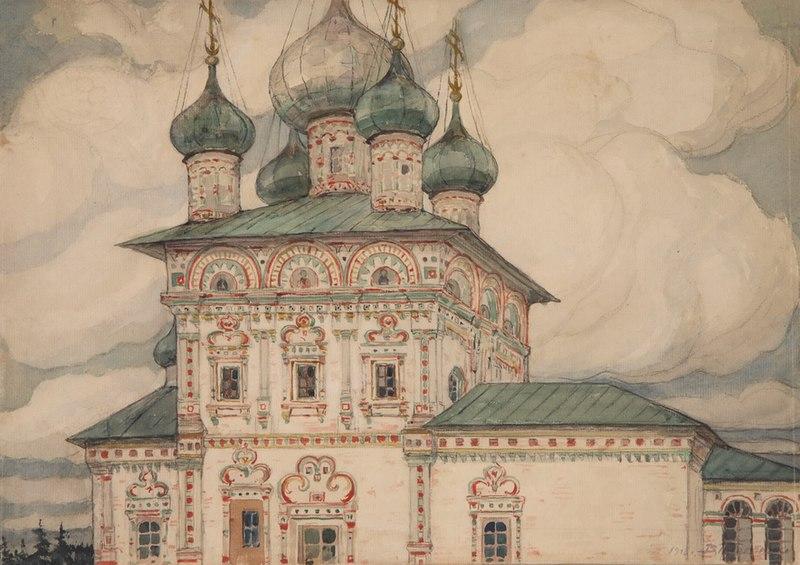 File:Vladimir Plotnikov NyrobChurch.jpg