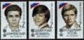 Vladimir Usov, Ilya Krichevsky, Dmitri Komar Stamps.png