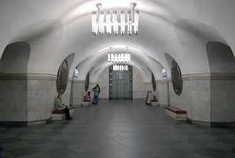 Vokzalna (Kiev Metro) - The Station Hall