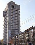 Vorovskogo, 60, Chelyabinsk.jpg