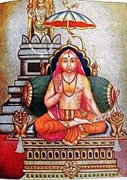 Vyasatirtha - Wikipedia