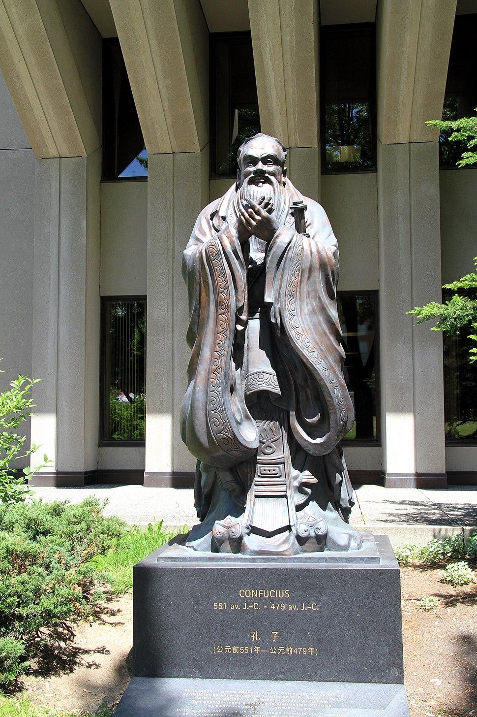 WPQc-133 Confucius