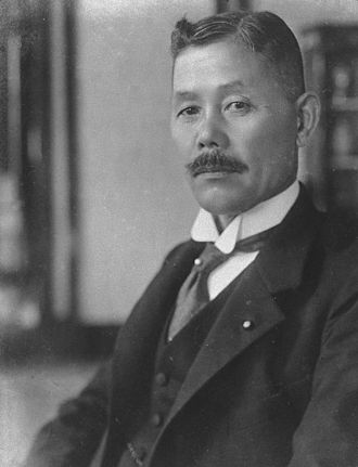 1932 Japanese general election - Image: Wakatsuki Reijiro