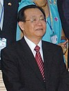 Wang Gang Politician.jpg