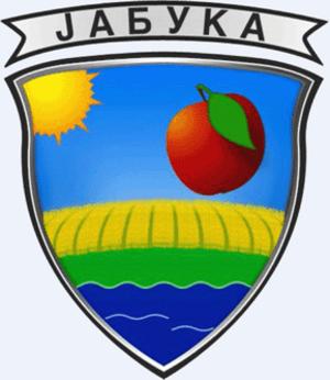 Jabuka - Image: Wappen Jabuka 1