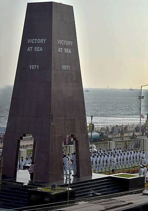 Visakhapatnam -  Victory at Sea Memorial at Ramakrishna Mission Beach