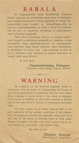 Japanese occupation of the Philippines - Warning for local residents to keep their premises sanitary or face punishment.