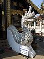 Wat Inthakin Sadue Muang Dragon.jpg