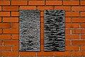 Wave I & II (Ralf Weber) jm88255.jpg