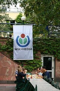 Wikimania05-banner.jpg