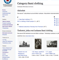 Wikimedia Commons category for Sami clothing and link to Wikidata.png